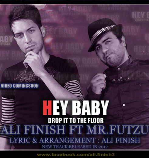Perfect Ali Finish U2013 Hey Baby Drop It To The Floor (Ft Mr.Futzu)