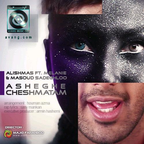 Alishmas – Asheghe Cheshmatam (Ft Masoud Sadeghloo)