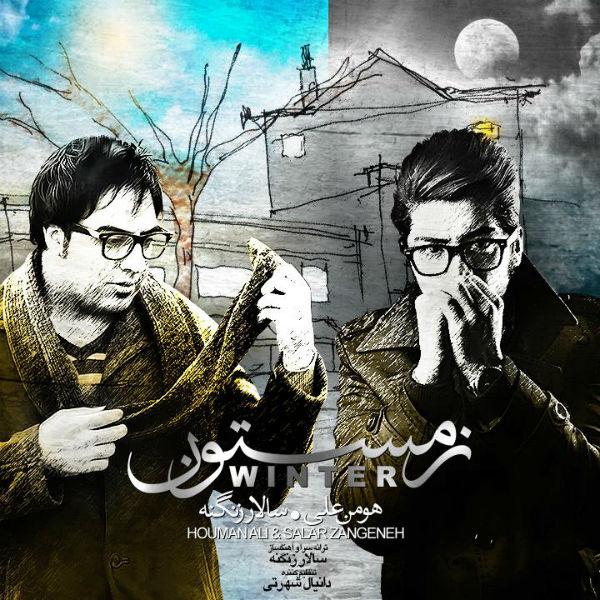 Houman Ali – Zemestoon (Ft Salar Zangeneh)