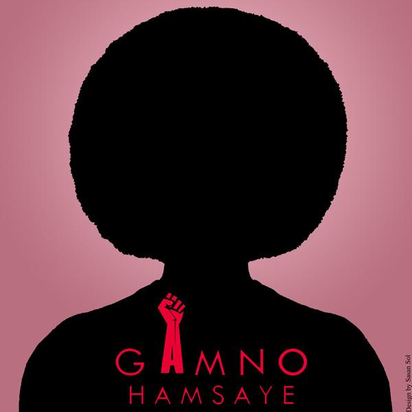 Gamno – Hamsaye