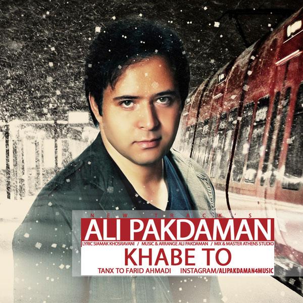 Ali Pakdaman – Khabe To