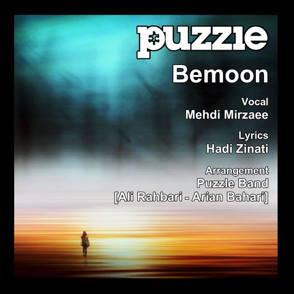 Mehdi Mirzaei – Bemoon