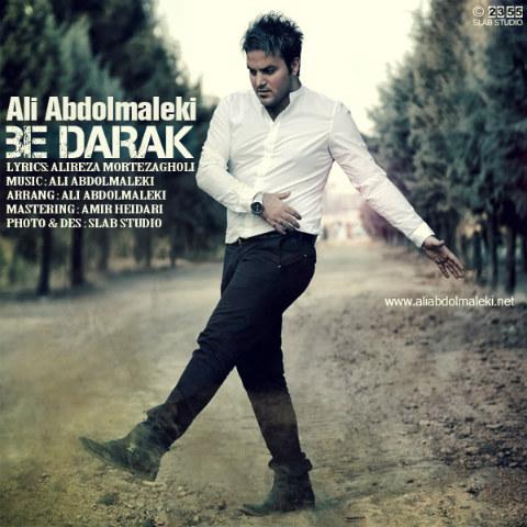 Ali Abdolmaleki –  Be Darak