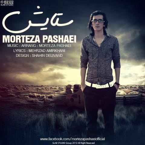 Morteza Pashaei – Setayesh