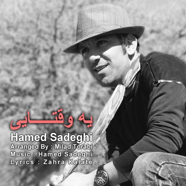 Hamed Sadeghi – Ye Vaghtaei