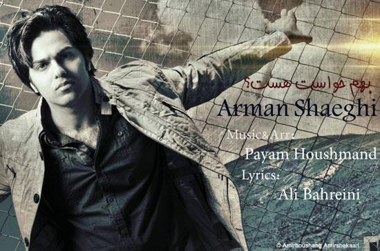 Arman Shaeghi – Behem Havaset Hast