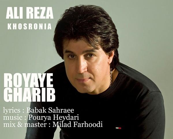 Alireza Khosronia – Royaye Gharib