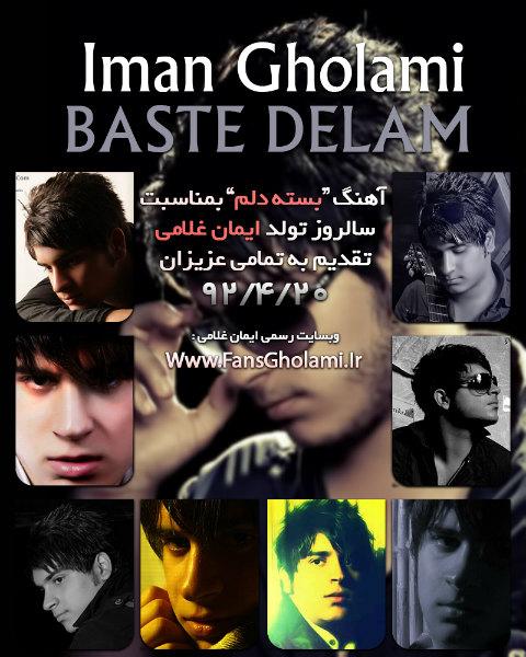 Iman Gholami – Basse Delam