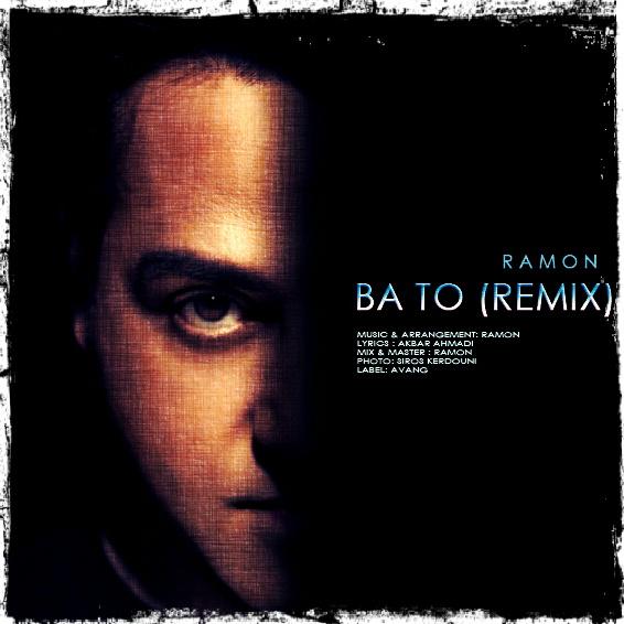 Ramon – Ba To Remix