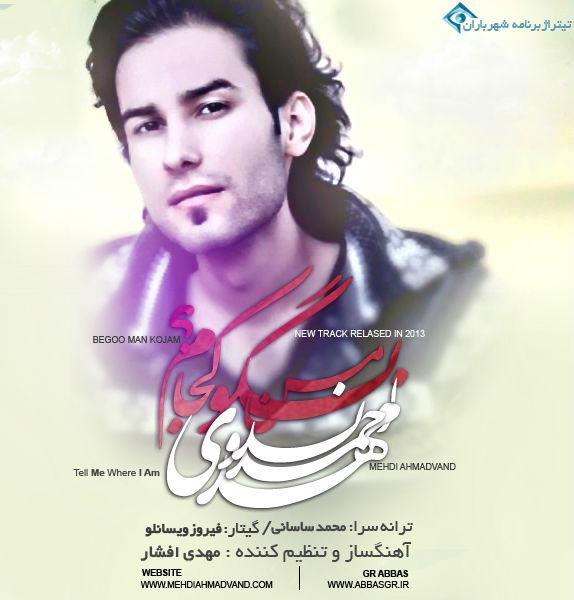 Mehdi Ahmadvand – Bego Man Kojam