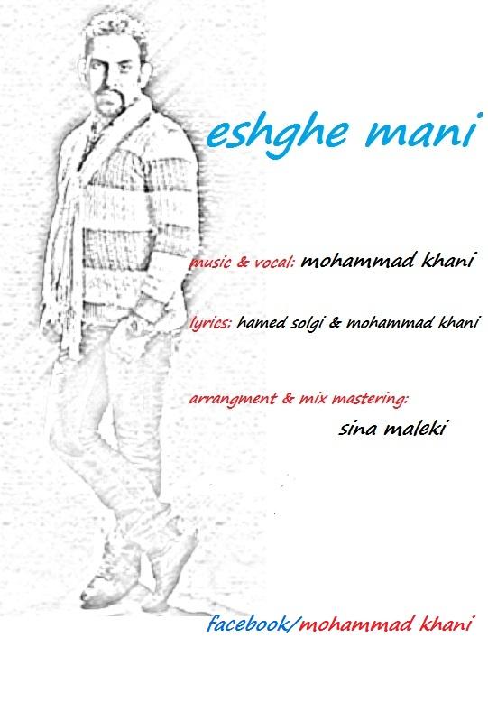 Mohammad Khani – Eshghe Mani