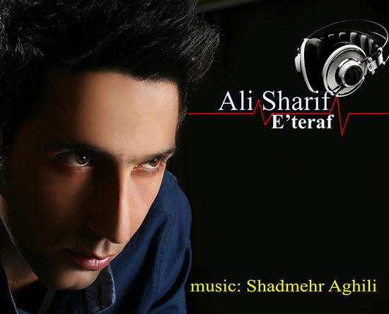 Ali Sharif – E'teraf
