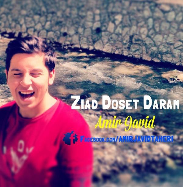 Amir Javid – Ziad Doset Daram