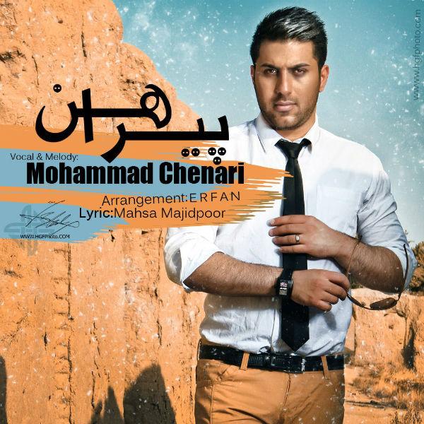 Mohammad Chenari – Pirahan