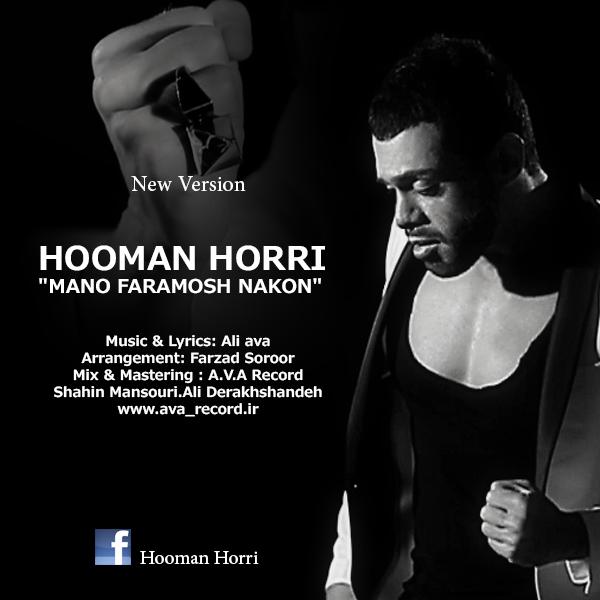 Hooman Horri – Mano Faramosh Nakon