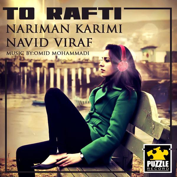 Nariman Karimi – To Rafti (FT Viraf)