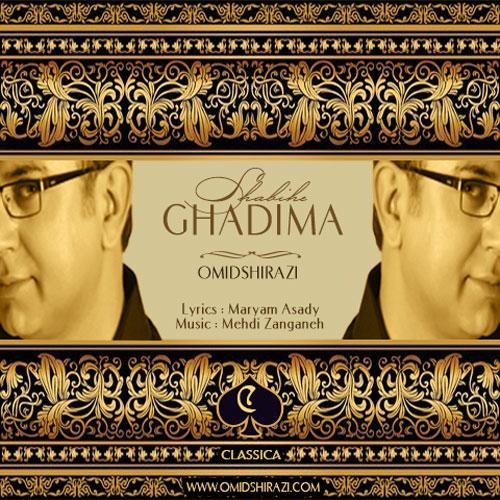 Omid Shirazi – Shabihe Ghadima