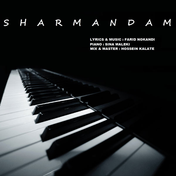 Farid Nokandi – Sharmandam