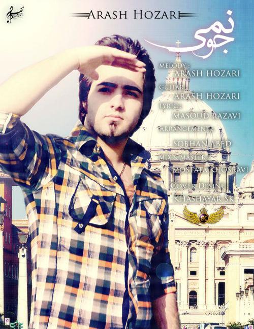 Arash Hozzari – Joonami