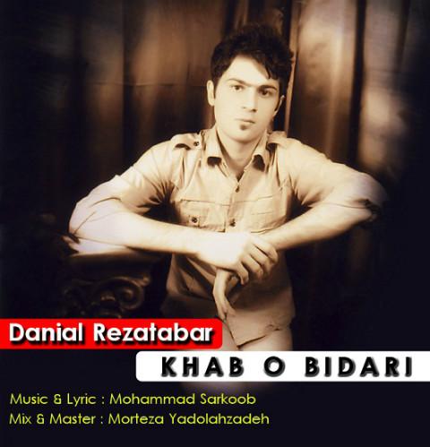 Danial Rezatabar – Khab O Bidari