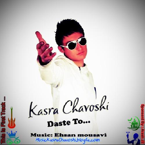 Kasra Chavoshi – Daste To