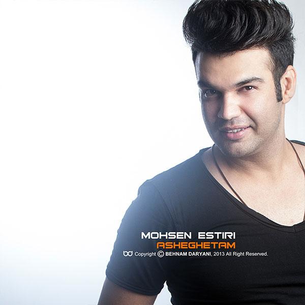 Mohsen Estiri – Asheghetam