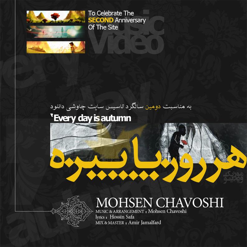 Mohsen Chavoshi – Har Roz Paeeze