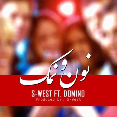 S-West – Noon O Namak (FT Masoud Domino)
