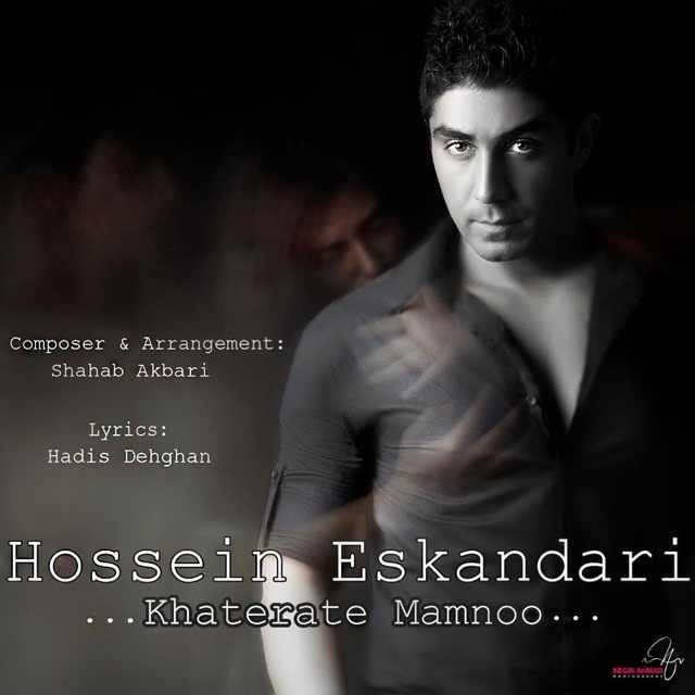 Hossein Eskandari – Khaterate Mamnoo