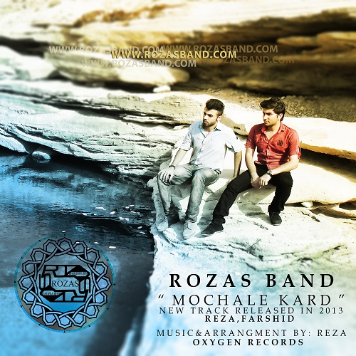 ROZAS – Mochale Kard