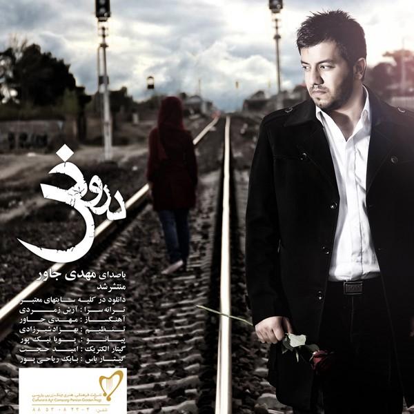 Mahdi Javar – Doroogh