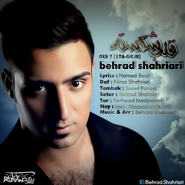 Behrad Shahriari – Ghalbe Shekasteh