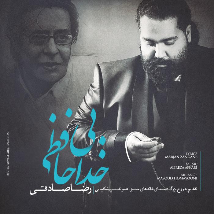 Reza Sadeghi – Bi Khodahafezi