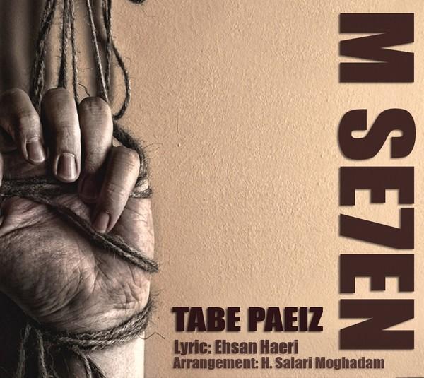M Se7en – Tabe Paeiz