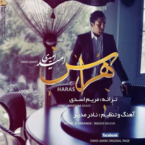 Omid Amiri – Haras