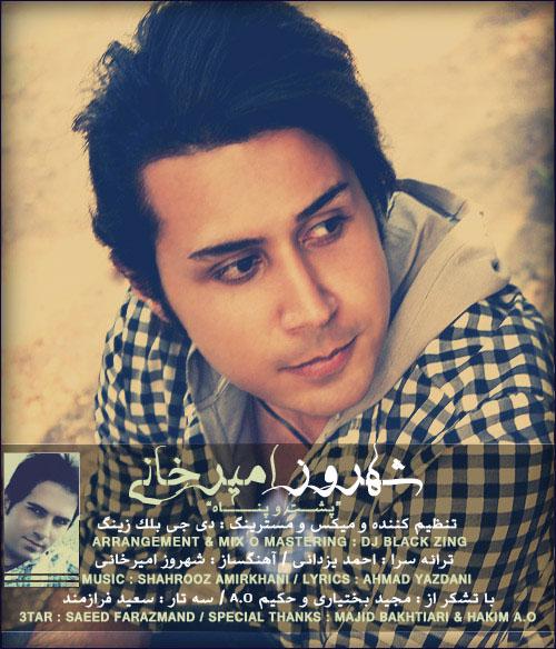 Shahrooz Amir Khani – Posht o Panah