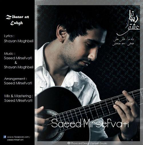 Saeed Mirsefvati – Zibatar az Eshgh