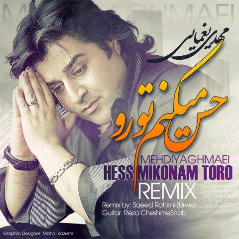 Mehdi Yaghmaie – Hess Mikonam Toro Remix