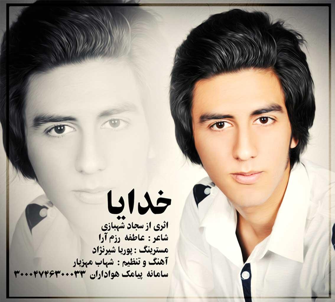 Sajad Shahbazi – Khodaya