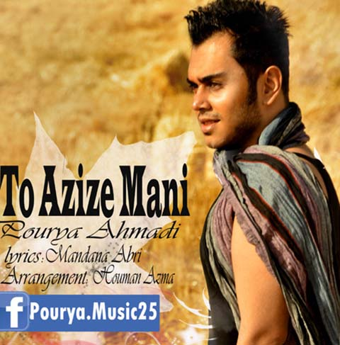 Pourya Ahmadi – To Azize Mani