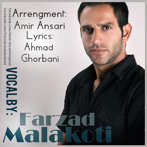 Farzad Malakoti Rad – Donyaye Man Mishi