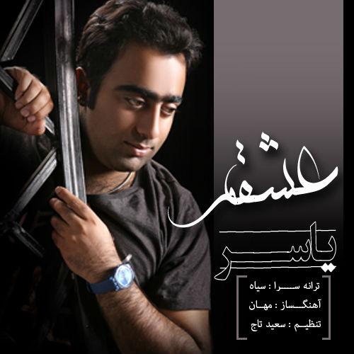 Yaser – Eshghami