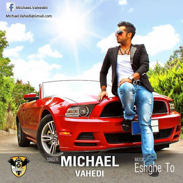 Michael Vahedi – Eshghe To