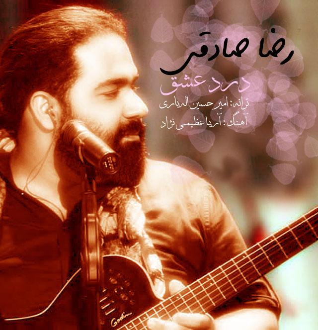 Reza Sadeghi – Darde Eshgh