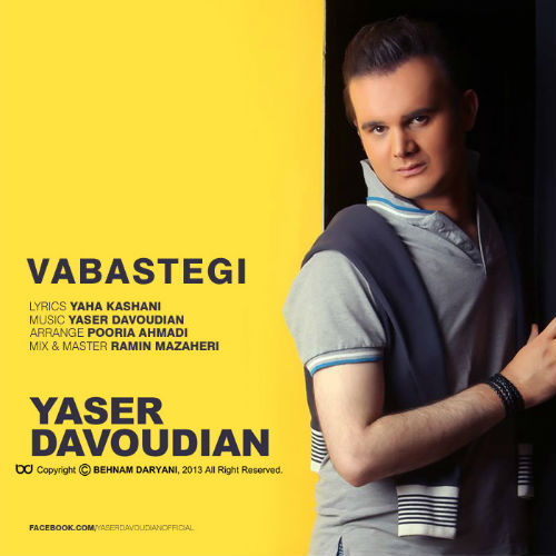 Yaser Davoudian – Vabastegi
