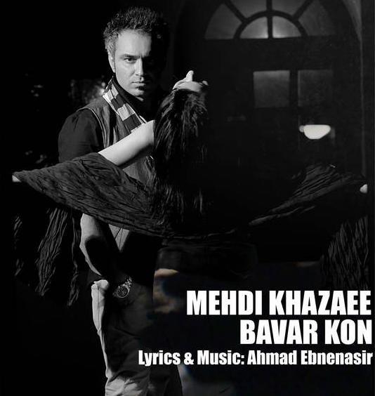 Mehdi Khazaee – Bavar Kon