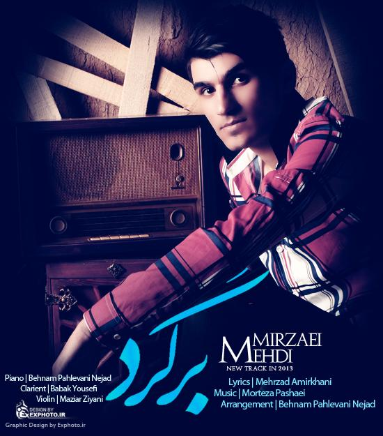 Mehdi Mirzaei – Bargard