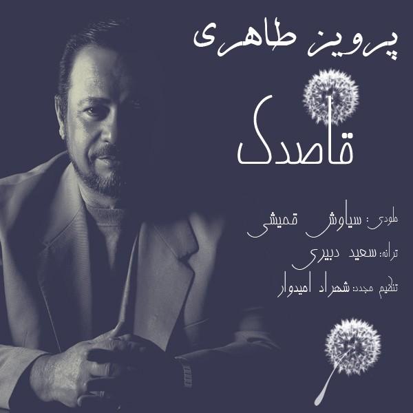 Parviz Taheri – Ghasedak