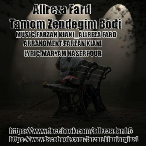 Alireza Fard – Tamam Zendegim Bodi