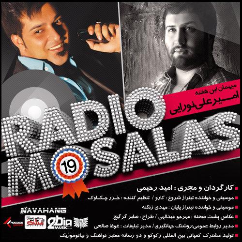 Radio Mosalas – Episode 19
